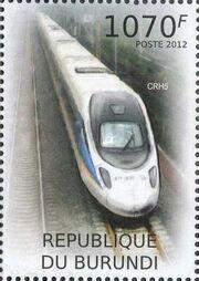 Burundi 2012 Speed Trains of China e