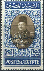 Egypt 1952 Stamps of 1937-1951 Overprinted r