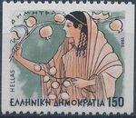 Greece 1986 Greek Gods u