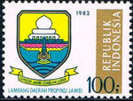 Indonesia 1982 Provincial Arms (3rd Group) a