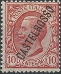 "Italy (Aegean Islands)-Castelrosso 1924 Definitives of Italy - Overprinted ""CASTELROSSO"" b"