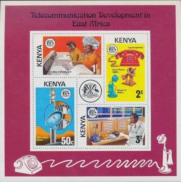 Kenya 1976 Telecommunications Development in East Africa aa