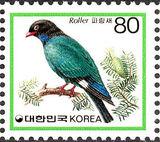 Korea (South) 1986 Korean Birds d