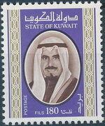 Kuwait 1978 Definitives - Emir Sheikh Jaber Al-Ahmad Al-Sabah f