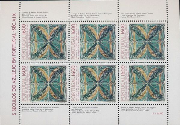 Portugal 1984 500th Anniversary of Tiles in Portugal (16th Group) h