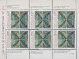 Portugal 1984 500th Anniversary of Tiles in Portugal (16th Group)