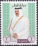 Qatar 1996 Hamad ibn Khalifa Ath-Thani f