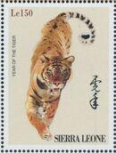 Sierra Leone 1996 Chinese Lunar Calendar c