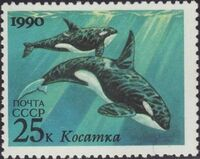 Soviet Union (USSR) 1990 Sea Mammals (Joint Issue URSS-USA) a