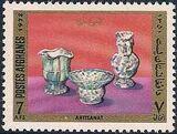 Afghanistan 1972 Ceramics a
