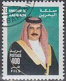 Bahrain 2002 King Hamad Ibn Isa al-Khalifa l