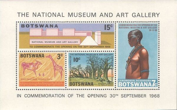 Botswana 1968 Opening of the National Museum and Art Gallery SSa