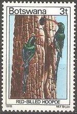 Botswana 1978 Birds of Botswana c
