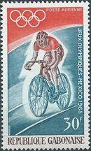 Gabon 1968 19th Summer Olympic Games Mexico City b