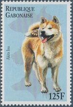 "Gabon 1996 ""China '96"" Philatelic Exhibition - Dogs h"