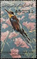 Libya 1982 Birds j