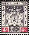 Malaya-Kelantan 1911 Coat of Arms c.jpg