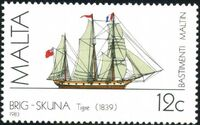 Malta 1983 Maltese Ships (2nd Series) b