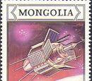 Mongolia 1988 Soviet Space Achievements