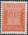 Portugal 1940 Postage Due Stamps h