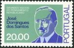 Portugal 1980 Famous Thinkers of the Republican Movement (2nd Group) f