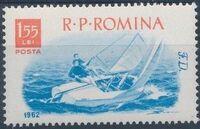 Romania 1962 Boat Sports g