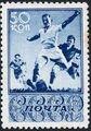 Soviet Union (USSR) 1938 Sports g.jpg
