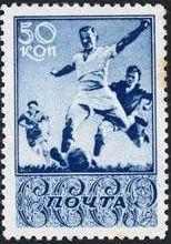 Soviet Union (USSR) 1938 Sports g