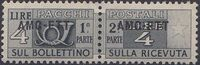 Trieste-Zone A 1951 Parcel Post Stamps of Italy 1946-54 Overprint c