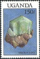 Uganda 1988 Minerals h