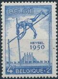 Belgium 1950 European Athletic Games c