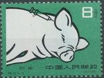 China (People's Republic) 1960 Pig-breeding b