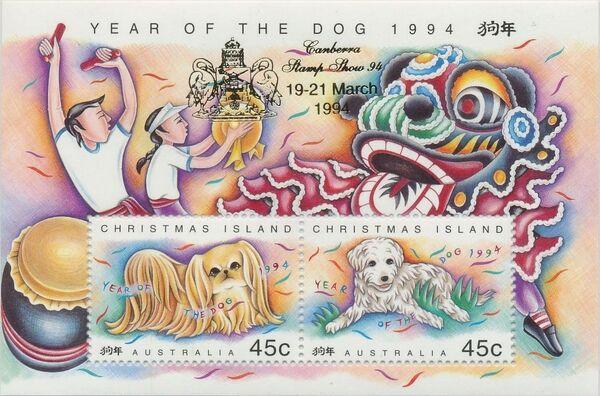 Christmas Island 1994 Year of the Dog k