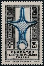 Ghadames 1949 Cross of Agadem h