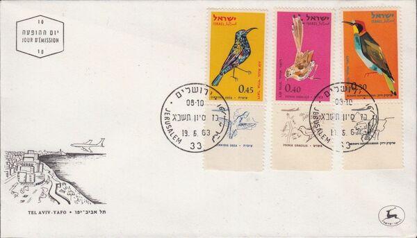 Israel 1963 Birds of Israel (3rd Group) FDCa