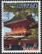 Japan 2002 World Heritage (2nd Series) - 8 Nara b