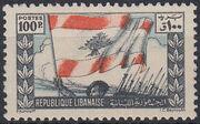 Lebanon 1946 Soldiers and Flag of Lebanon h
