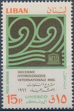 Lebanon 1966 Hydrological Decade (UNESCO) c