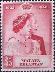 Malaya-Kelantan 1948 Silver Wedding of King George VI & Queen Elizabeth b