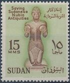 Sudan 1961 Save Historic Monuments in Nubia a