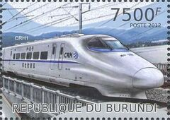 Burundi 2012 Speed Trains of China i