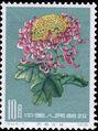 China (People's Republic) 1960 Chrysanthemums (1st Group) c.jpg
