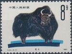 China (People's Republic) 1981 Cattle Breeds c