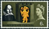 Great Britain 1964 400th Anniversary of the Birth of William Shakespeare b