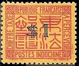 Indo-China 1931 Postage Due Stamps k