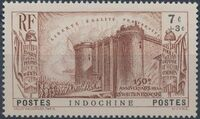 Indo-China 1939 150th Anniversary of the French Revolution b
