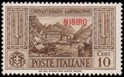 Italy (Aegean Islands)-Nisiro 1932 50th Anniversary of the Death of Giuseppe Garibaldi a