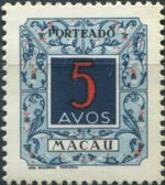 Macao 1952 Postage Due Stamps c