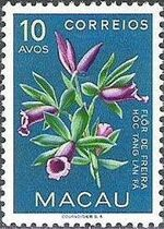 Macao 1953 Indigenous Flowers d