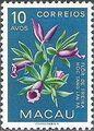Macao 1953 Indigenous Flowers d.jpg